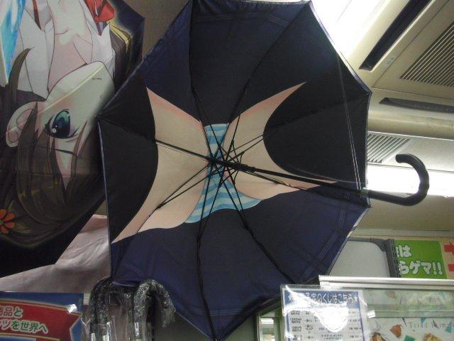 【120RT】外観はスカート柄、内部は縞ぱんの傘「あんっぶれら」、発売。ゲーマーズ #秋葉原巡回 https://t.co/dwswljZJde