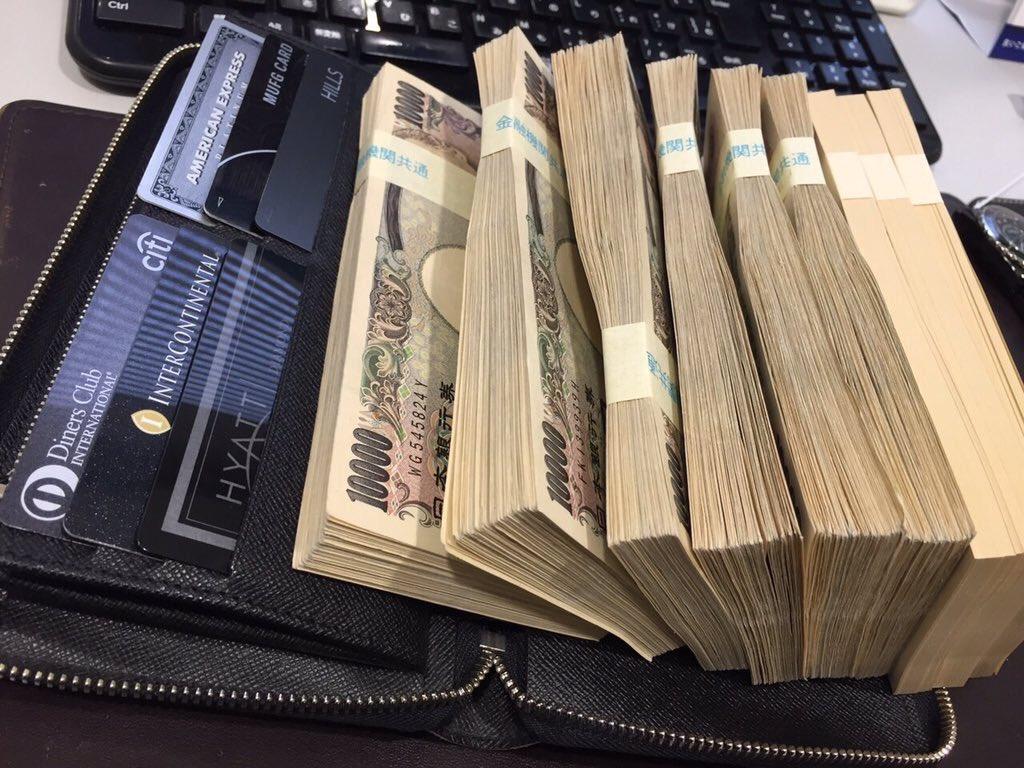 【速報】お年玉とかいうワイの唯一の収入源、成人記念でいつもより多め