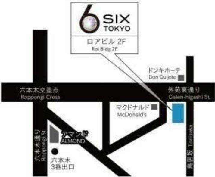⭐︎本日1/3 SIX TOKYO? 【Sunshine Night】 ゲストDJにSHOUKIを招いて開催! メアリーのゲストでディスカウント⭐︎ ?男性¥2000/2D ?女性フリー/1D 是非SIXで