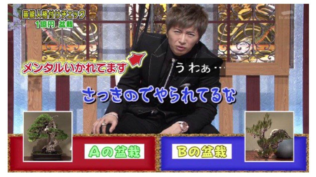 Gacktさんが鈴井さんに似てきた。 https://t.co/T0UIOqZIHQ