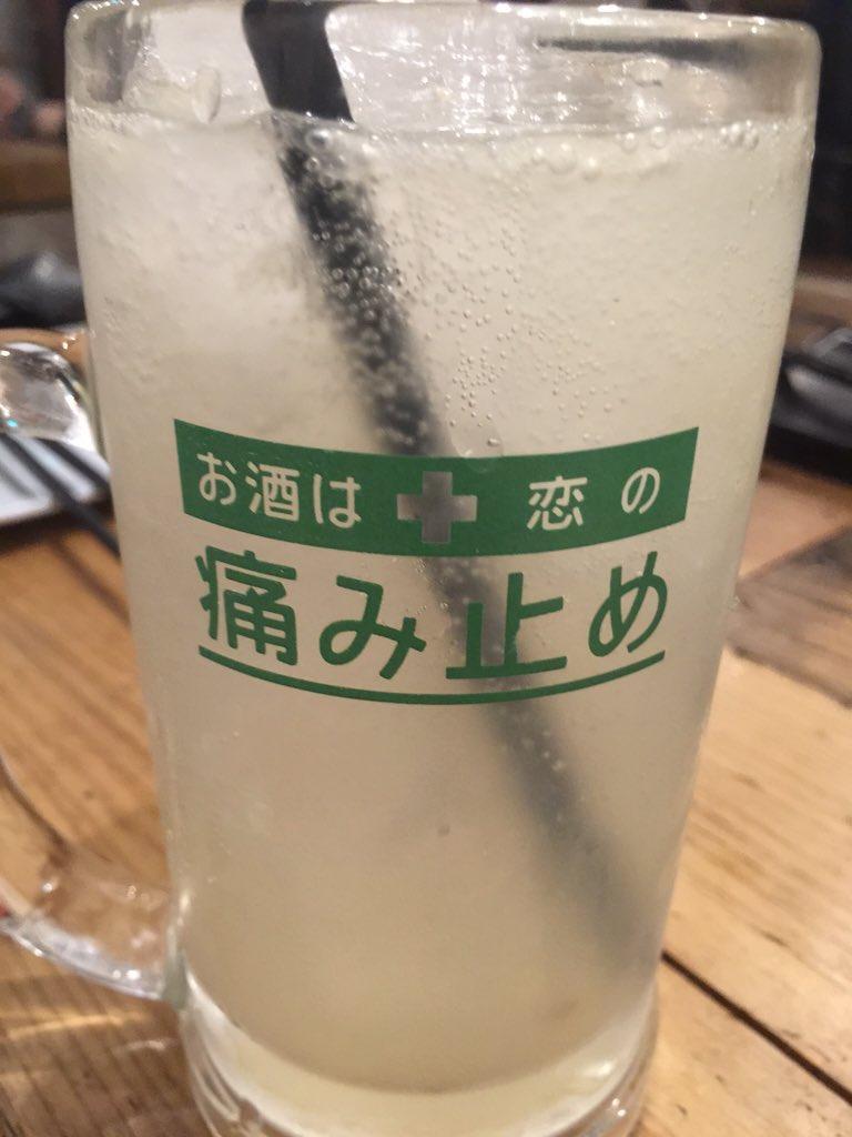 グレフルーの、グラスがwwww https://t.co/tpdQ9tfpm6