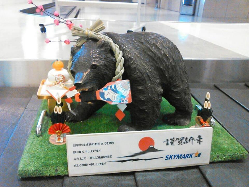 新千歳空港のターンテーブルが熊 https://t.co/J1Gx1cOP35
