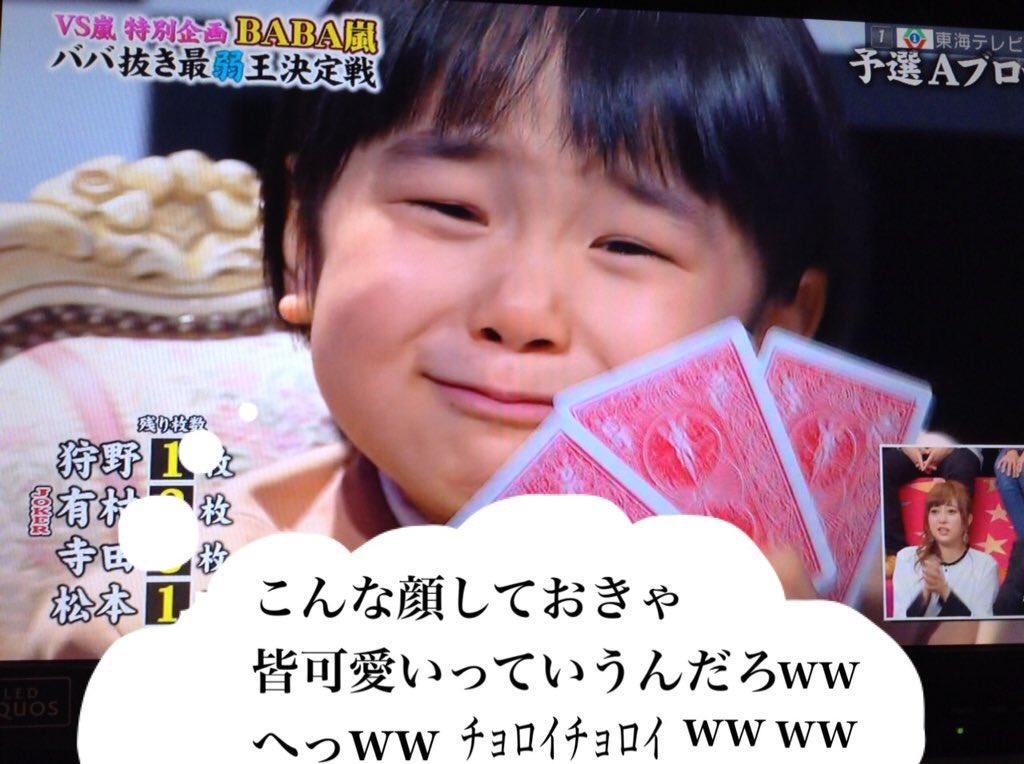 寺田心くんは何年生