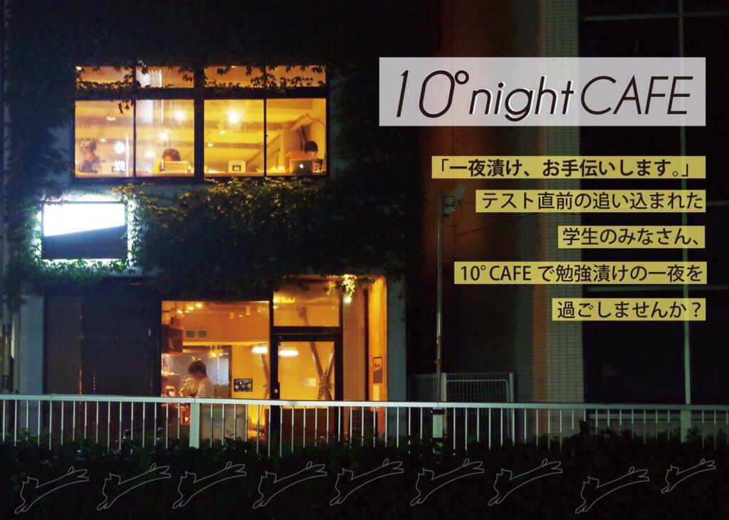 【今夜】 一夜漬け、お手伝いします! https://t.co/q5U8EHqVrM