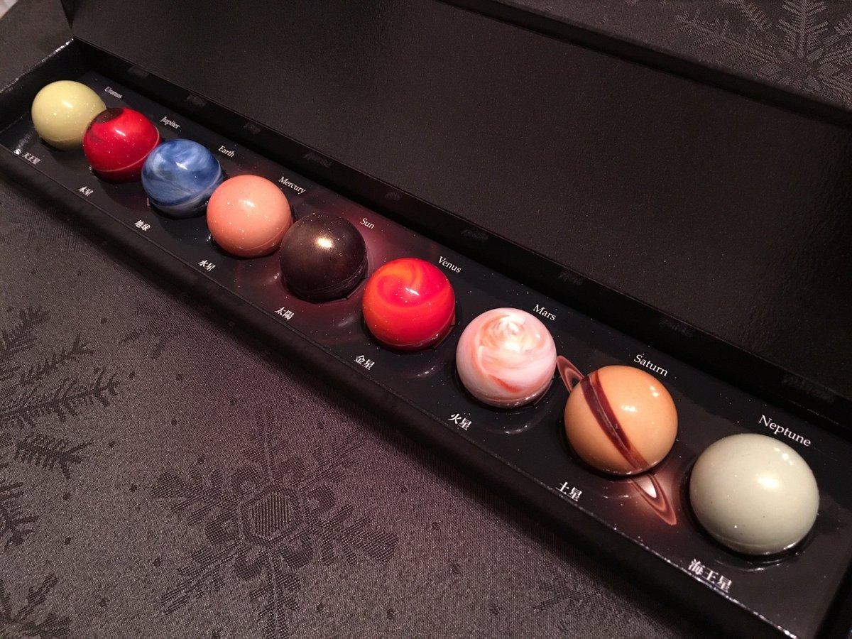 レクラの惑星ショコラ。パッケージも含めなんという美しさだ…… https://t.co/YaK1tB2FmH