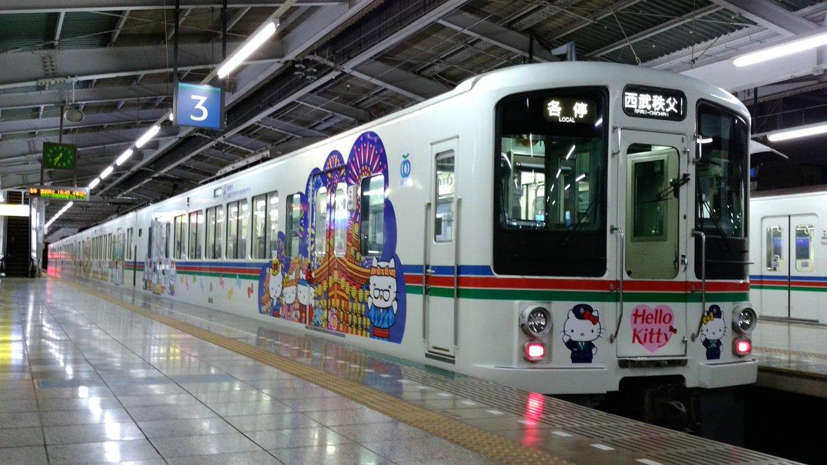 西武鉄道車両総合スレッド Part16 [無断転載禁止]©2ch.netYouTube動画>2本 ->画像>69枚