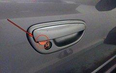 Waspadalah Modus Baru Pencurian Mobil - AnekaNews.net
