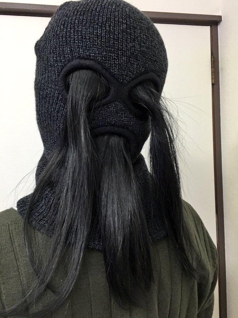 私「ひらめいた!これさ、逆にかぶって髪の毛出したらまとまるしいい感じじゃない?」 夫「夜道で出くわしたら間違いなく悲鳴あげるわ」 https://t.co/wk0jOsVezo