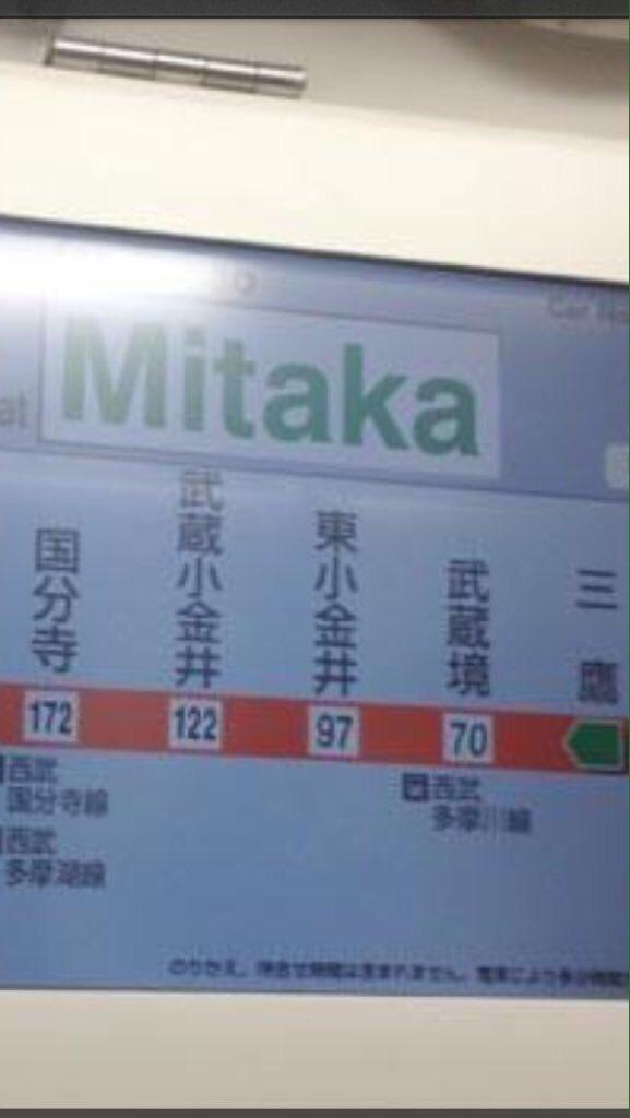 みなみ…信じられるか…? これ普段は一駅3分なんだぜ… (上杉達也風に #東京大雪まつり2016 RT @Symphogear777: 中央線がんばれ https://t.co/K2ciEF4oH4 https://t.co/tgNrFQ9aNe