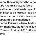 RT @AShetty84: 406 years later Idol at Thiruvattaar AdiKeshava temple, KanyaKumari repaired w/ traditional methods 21Jan16 @Swamy39 https:/…