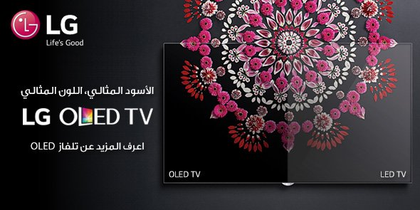 في لحظة ساحرة يصبح تلفاز #LGOLED الزهور بحد ذاتها! اكتشف المزيد: https://t.co/vRhN4V8YBK https://t.co/HWuM8ELWZL