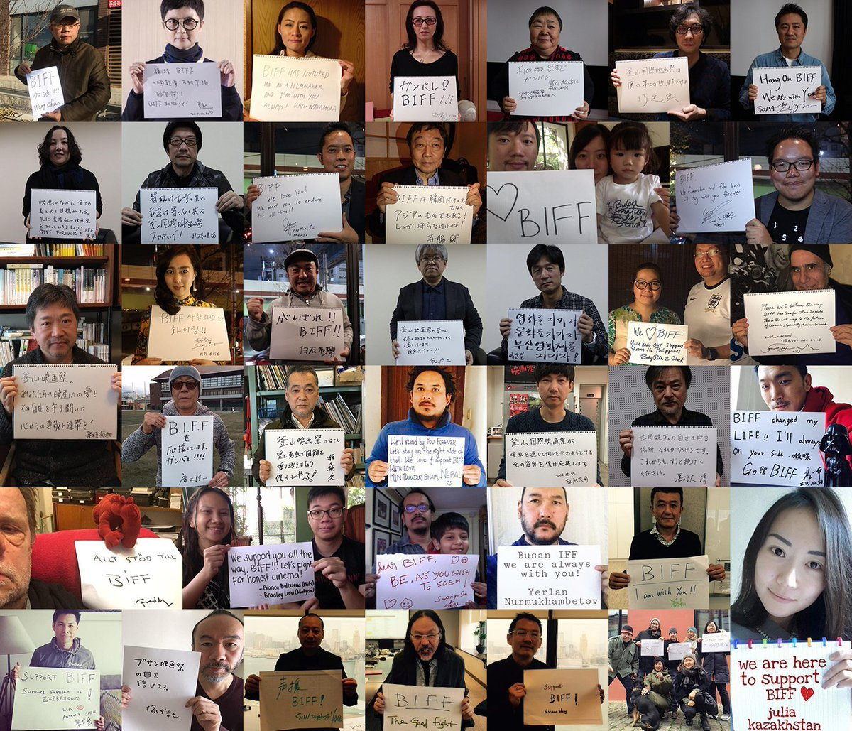 <다이빙벨> 검열을 반대했다가 보복성 감사를 받아야했던 부산국제영화제를 지지하는 해외 영화인들의 목소리가 SNS를 중심으로 점차 확산되고 있습니다! https://t.co/foa8pIfWPe https://t.co/TCjv5lriYM