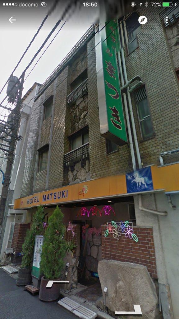 歌舞伎町のホテルまつきが火元みたいだな。 https://t.co/b1TssaFtJK