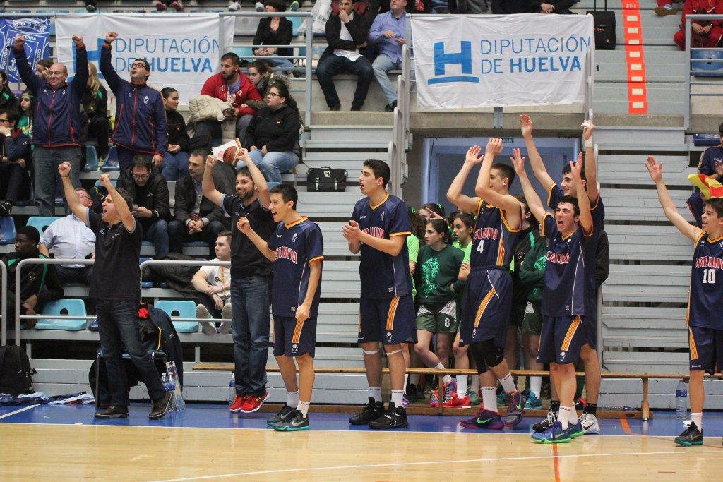 #KDTINF2016 / FINAL: #CatalunyaBQ 84 - Madrid 60 (FINAL Cadet Masculí). CAMPIONS!!! Enhorabona nois! https://t.co/J8kCbRKexF