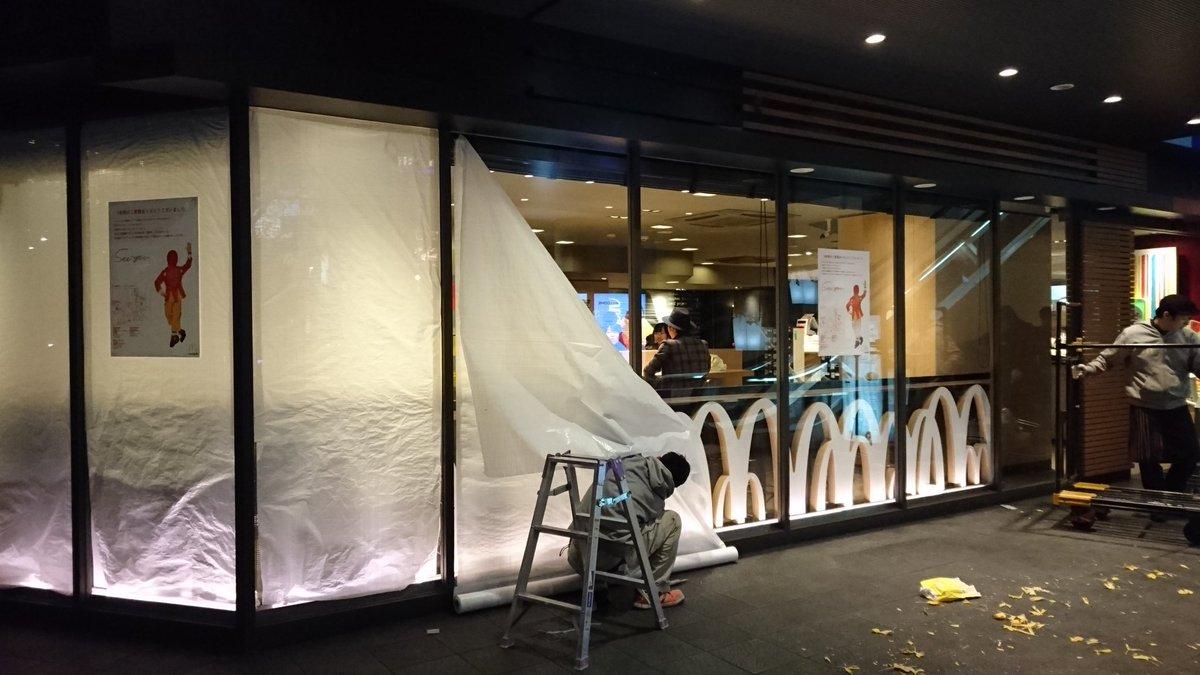 マクドナルド、新宿駅の大型店舗が閉店。もうダメっぽい
