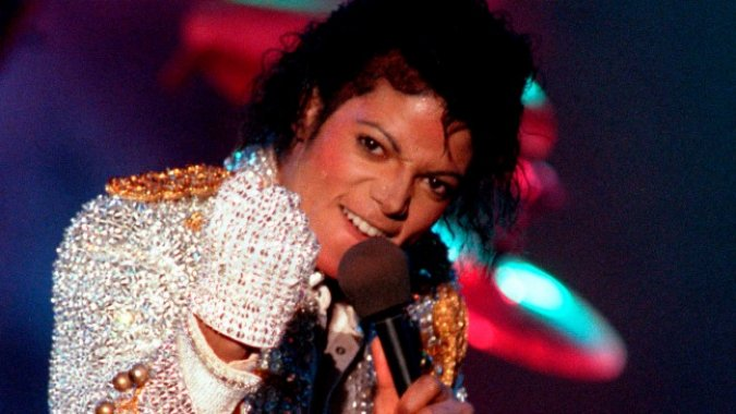 Michael Jackson's 'Off the Wall' will be rereleased with the new Spike Lee doc
