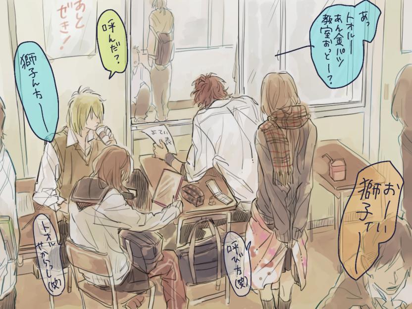 最近ツイした呼び方適当なちとせ~授業間の短い休憩時間にギャル子ちゃんズと机囲んでだらだら過ごすの絶対似合うよししがくぅ…