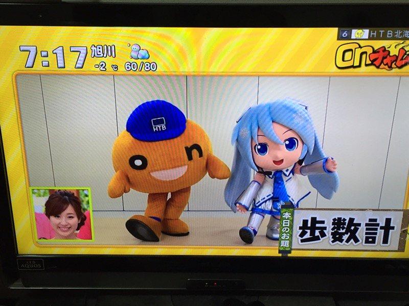Onちゃんと雪ダヨーさん2回目チャレンジ https://t.co/PT7D8NxlKT