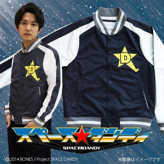 [お待たせしました!再販決定!]スペース☆ダンディ ダンディスカジャン、ベルト、DROPKIX Tシャツが再販決定!この