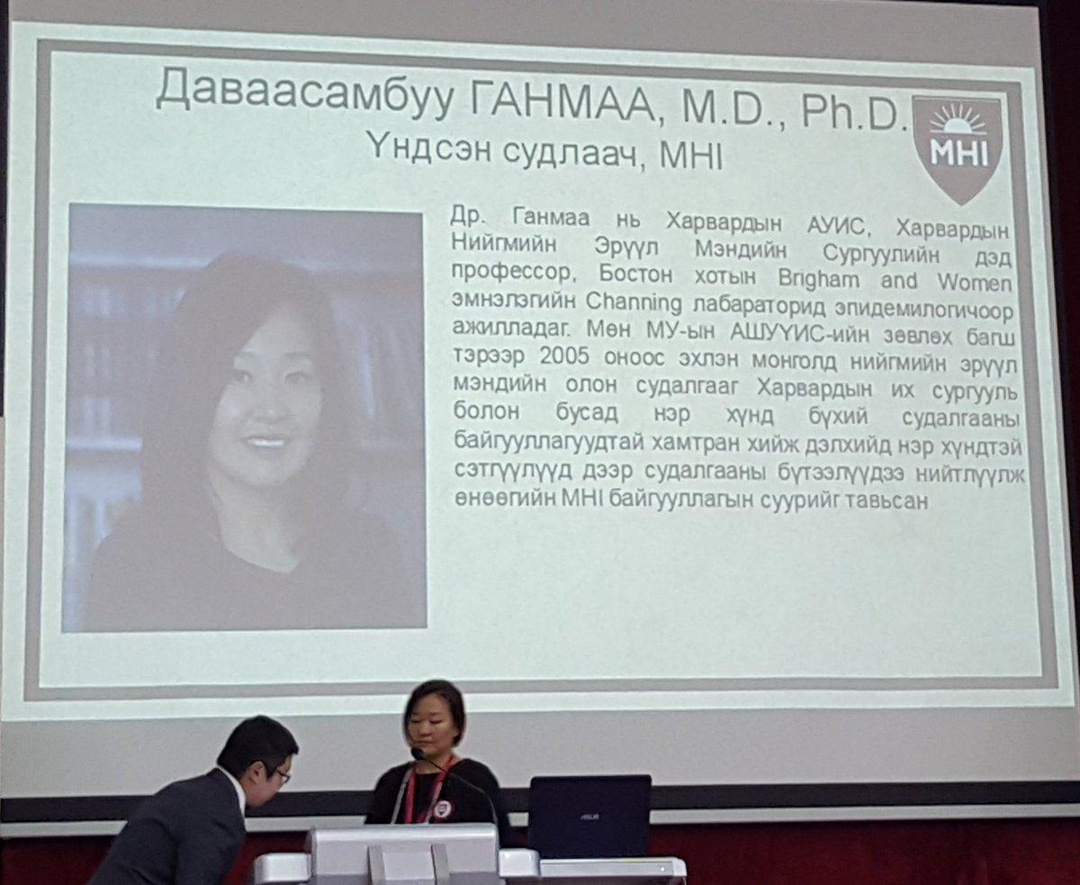 Харвардын анхны Монгол профессор эх орондоо хэрэгтэй судалгаа, хамтын ажиллагааг эхлүүлж байна. @DGanmaa https://t.co/EaWGMYeL6k