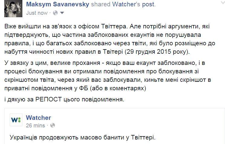 Потрібні скріншоти постів, за які блокували українців в Твіттері #saveUAtwi   https://t.co/5RzY32hF2p https://t.co/EV4MFBzQXi