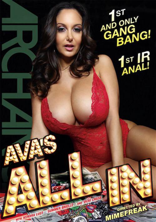 RT : Out now #AvasAllIn starring featuring directed