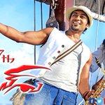 RT @GeminiTV: @Suriya_offl @shrutihaasan #JohnnyTriNguyen music @Jharrisjayaraj starrer #7thSense movie 2day @ 2.50pm on @GeminiTV https://…