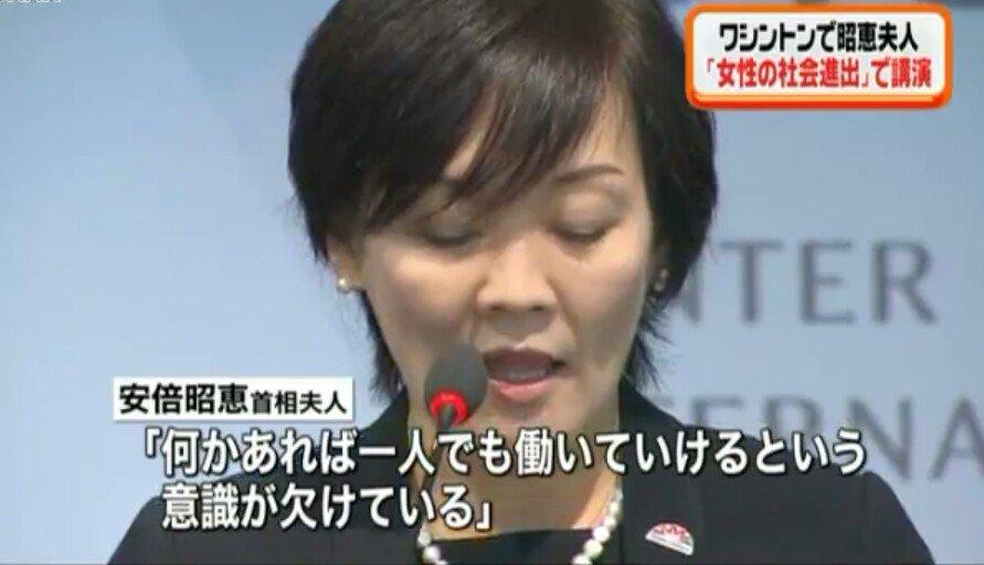 安倍昭恵、日本の女性について「何かあれば一人でも働いていけるという意識が欠けている」   ひとりで働いていこうと頑張ったとしても、3人に1人が手取り年収122万円未満。それで生活していけるのか? https://t.co/ylu5lkjS4e