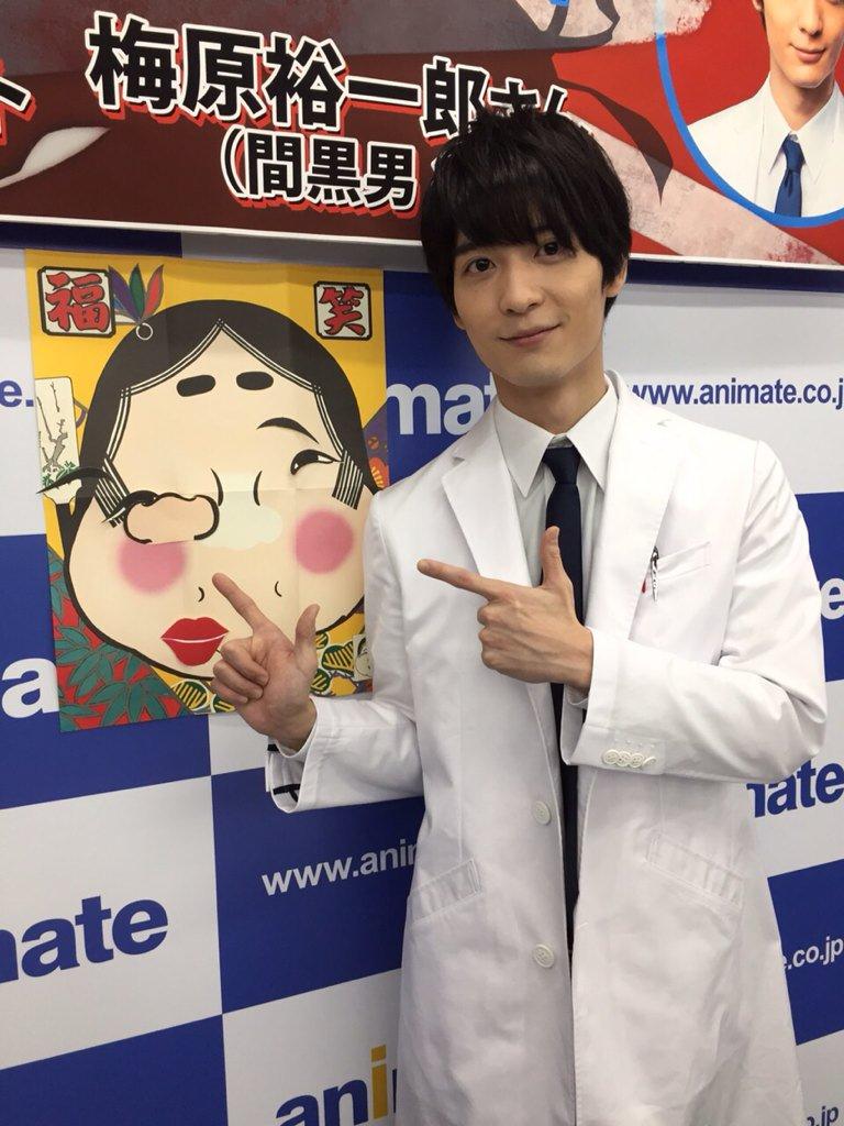 アニメイト新宿店様でのイベント第一部終了しました!このあとはヤング ハート・ジャック最終回の公開収録です。#anime_