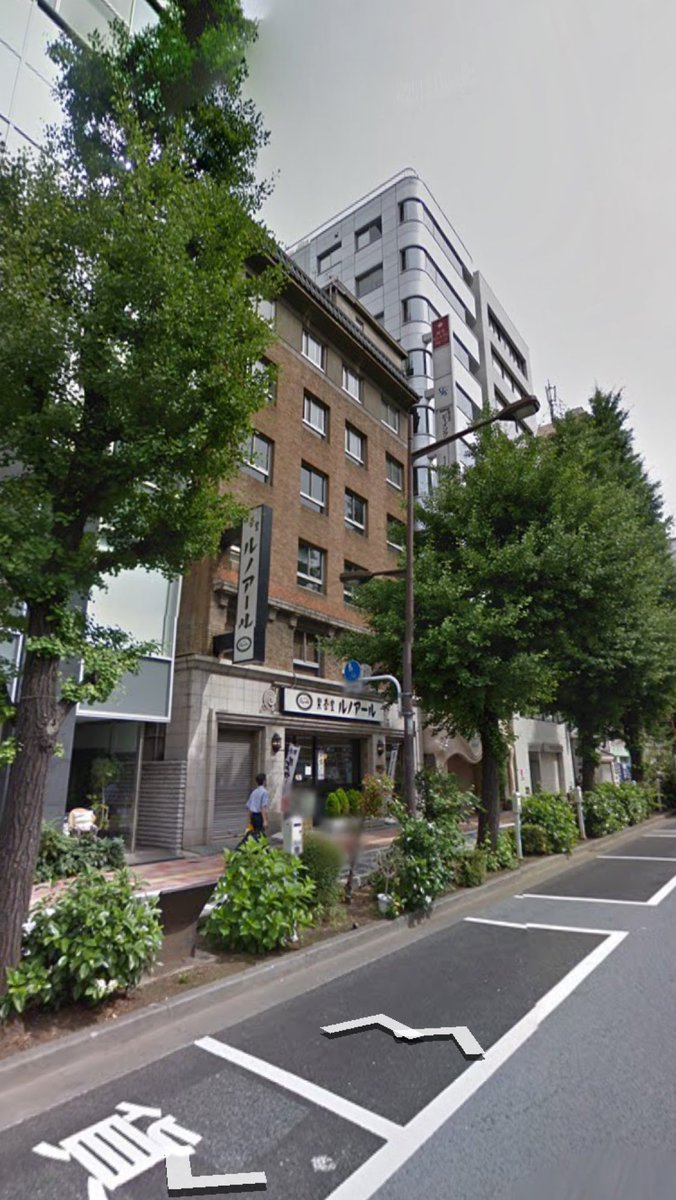 竹田圭吾さんといえば、以前、銀座の古いビルを探索してる時に竹田さんの個人事務所を見つけて「探偵事務所みたいだな」などと思ったものです。いま調べたら御自身が所有するビルだそうで、しかも近日解体されるあのルノアールの「竹田ビル」だった。 https://t.co/HOxqpGkdTA