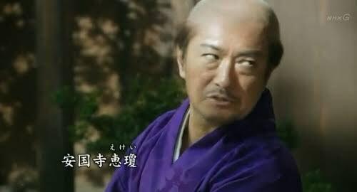 真田丸に高木渉さんが出演しているのが、かなり話題のようですが、軍師官兵衛に山路和弘さんが出演していたことを考えれば、案外、驚くような出来事じゃないかも。 https://t.co/eG2UP56I8e