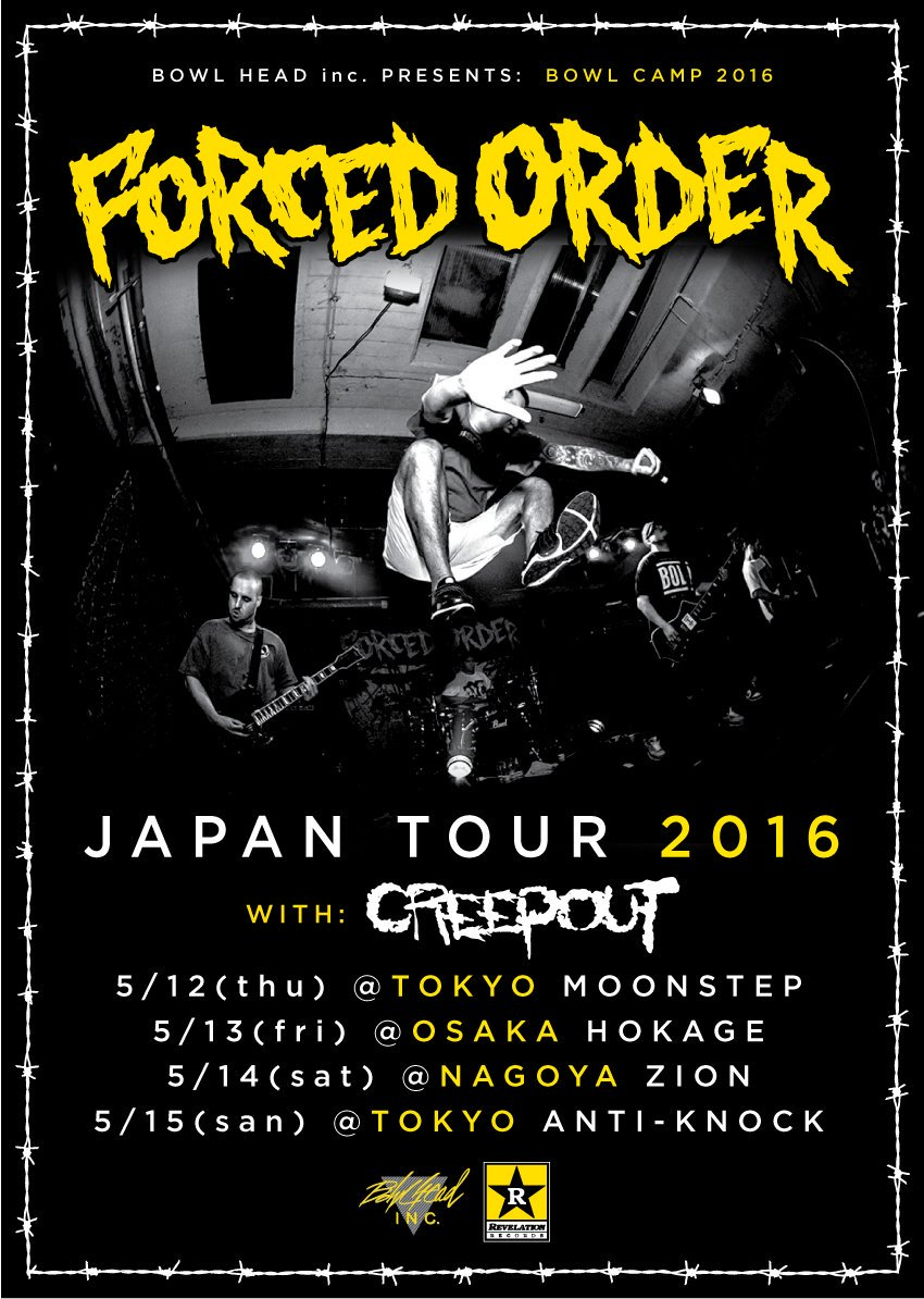 BOWLHEADLINE NEWS!! FORCED ORDER JAPAN TOUR 2016 with CREEPOUT!! https://t.co/VPRWm4BYmj