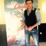 Just saw #ChalkNDuster a real and touching story.. Must watch it guys!! @samirsoni123 @iam_juhi https://t.co/Q0fZYBES01