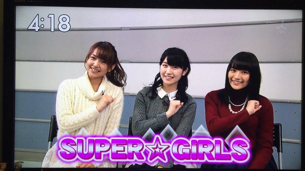 【スパガ】SUPER☆GiRLS【アイスト】☆118 [無断転載禁止]©2ch.netYouTube動画>56本 ->画像>381枚
