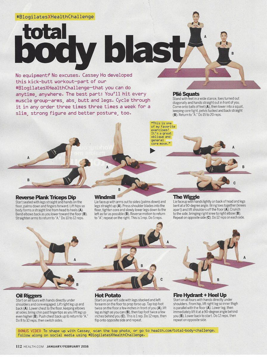 @blogilates Cassey Ho in the January @goodhealth mag https://t.co/Tnt61FmlPL #pilates #fitbloggin https://t.co/pmUw1Pkflg