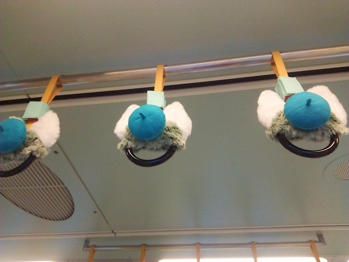 ジェラトーニ車両 吊革 https://t.co/AXQrmfN65j