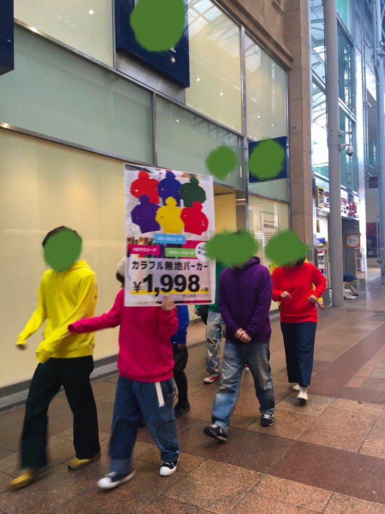 三宮ビブレおそ松さん待機列の横を、近所の全く関係ない店が6色パーカー着て練り歩いていて草生えた https://t.co/tIRTLXolAb