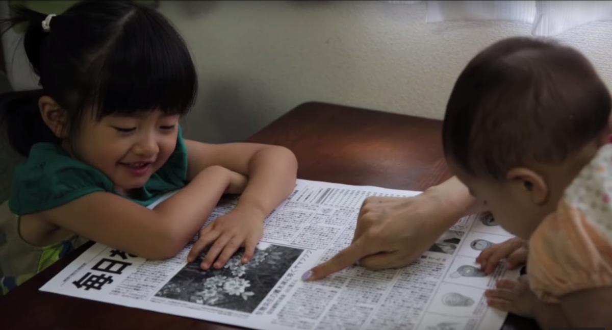 Jornal japonês Mainichi pode ser plantado depois de lido. Veja o vídeo https://t.co/cSmNv2viaY https://t.co/eLBDdIn54w