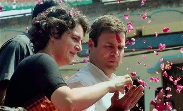 Wishing u a very happy birthday Priyanka Gandhi ji..