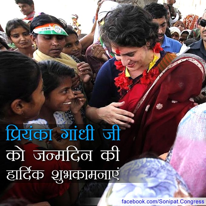 Wishing Priyanka Gandhi ji a very Happy Birthday