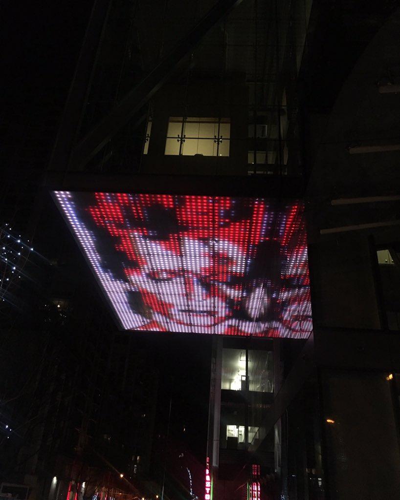 Nice tribute to David Bowie on the @TELUSGarden building #Telus #davidbowie https://t.co/41E1CPcltS
