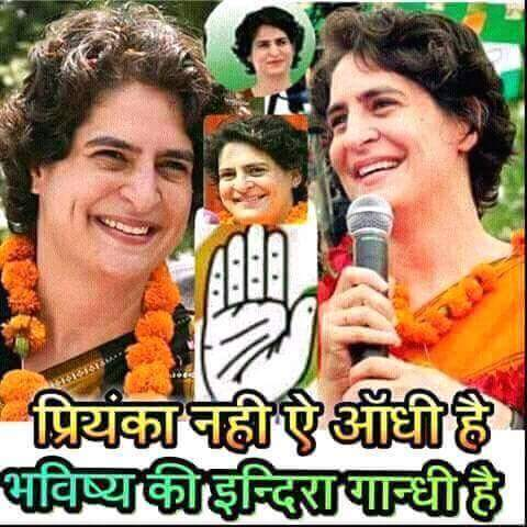Manav shrigiriwar goods for today is birthday of priyanka Gandhi wish you happy healthy and long life