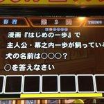 ワンポ ワンポ→一歩 はじめの一歩