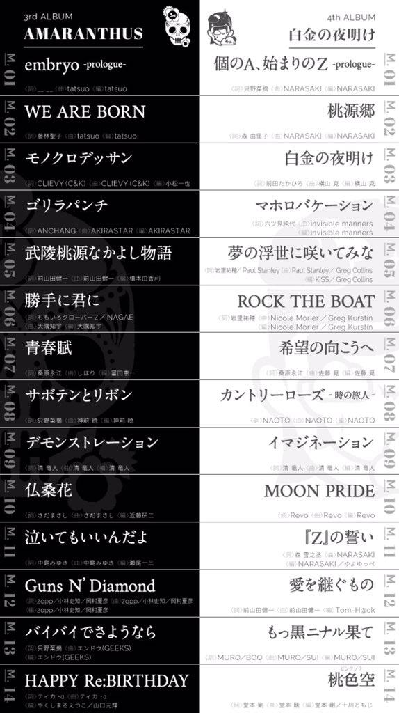 ももクロのアルバムにキンキキッズの堂本剛が曲を提供 [無断転載禁止]©2ch.netYouTube動画>3本 ->画像>85枚