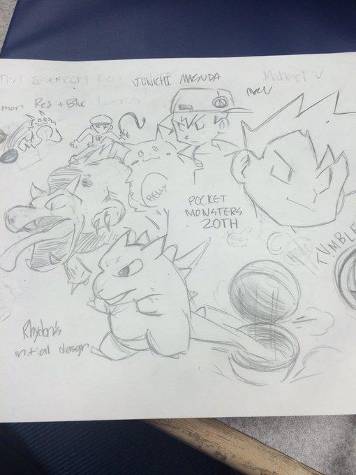 Happy Birthday!! I made something to celebrate your birthday and Pokémon\s 20th anniversary!!