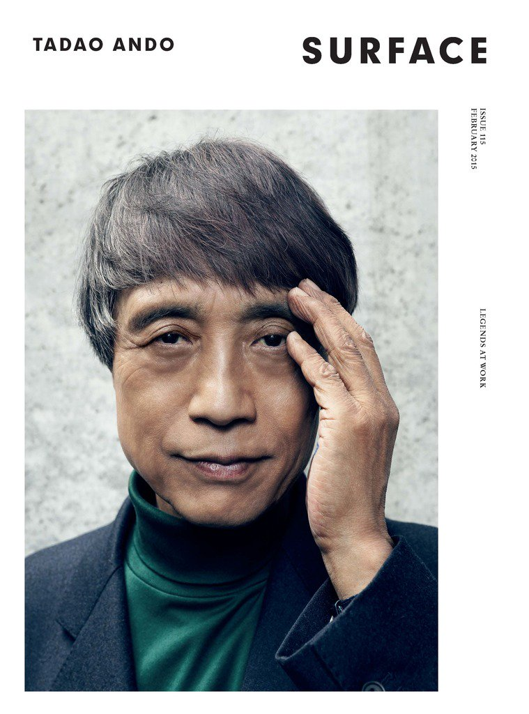 Our Feb. 2015 #TadaoAndo cover is nominated for an ASME Award! Vote for us here: https://t.co/nGKvxU9Q3i https://t.co/tkWhZsXGNE