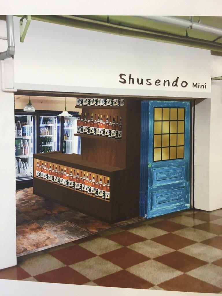 伏見地下街新店ですが、工事認可が確定し2月中旬頃オープンになりました。よろしくお願いします。m(._.)m https://t.co/Pdk6aFjvp1