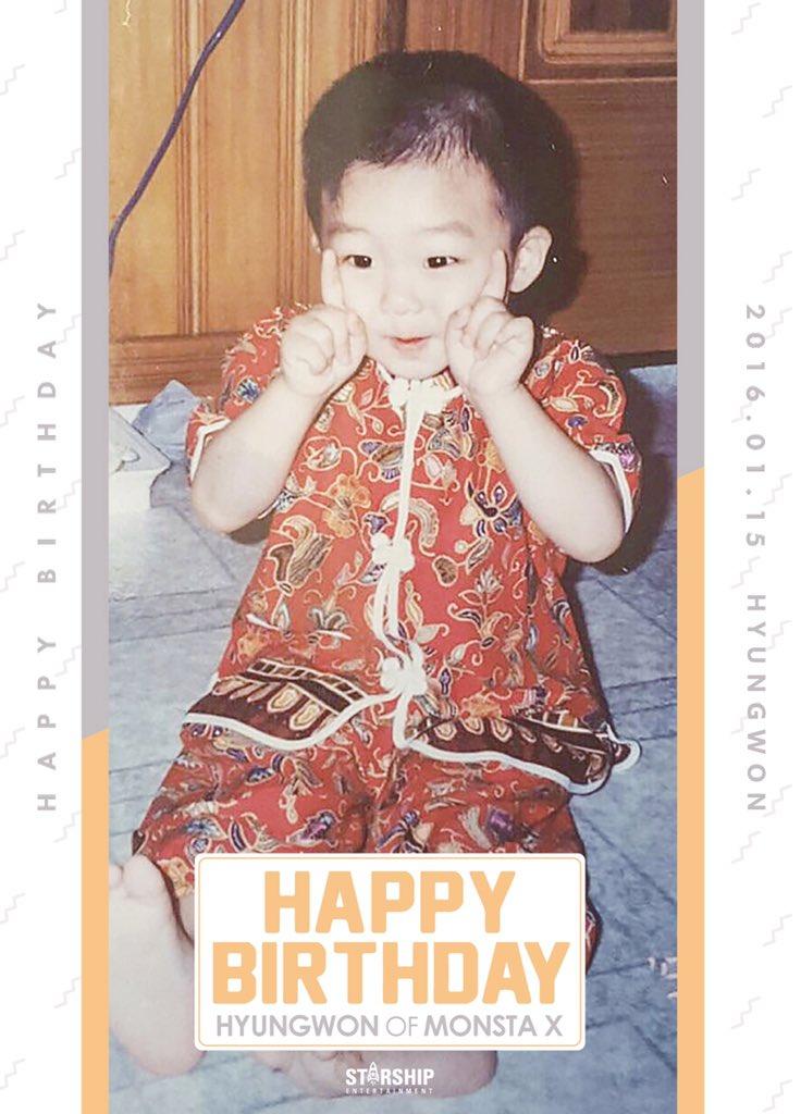 20160115 HAPPY BIRTHDAY [ #몬스타엑스 X #형원] 몬스타엑스 형원의 생일을 축하합니다!