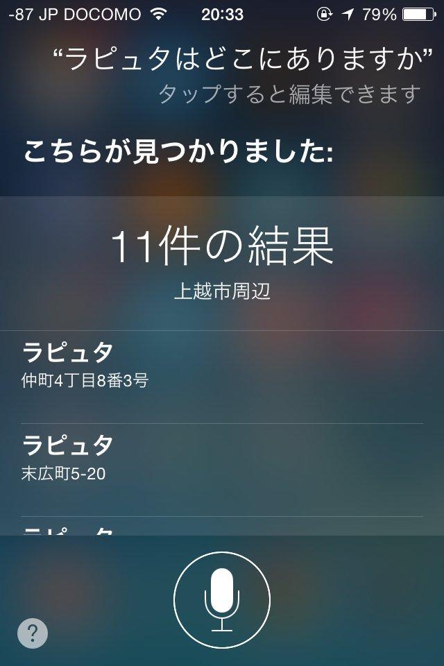あったんだ…((((;゚Д゚))))))) https://t.co/lsLpa083lS