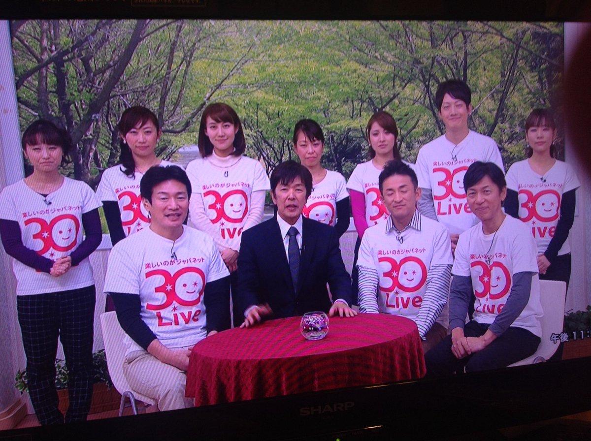 """「佐世保の奇跡はまだまだ続く」。高田明さん、ホントにお疲れさまでした。そして、ふらっと""""おでかけ""""しに、おいでよ宮城。 #ジャパネット https://t.co/CxedstAnL2"""